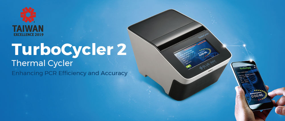 Turbocycler_2_thermal-cycler-Blue-Ray-Biotech_tw-excellence